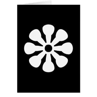Decorative Square Card