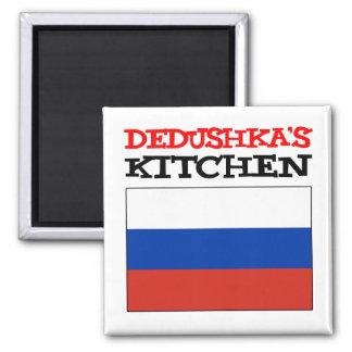Dedushka's Kitchen Russian Flag Magnet