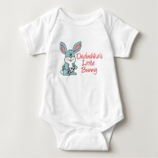 Dedushka's Little Bunny Baby Bodysuit