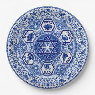 Deep Blue Passover Seder Ornate 9 Inch Paper Plate