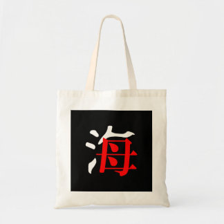 Deep-sea Mother official logo Budget Tote Bag