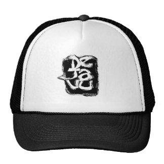 dejavu text based design trucker hat