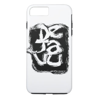 dejavu text based sweet graphic design iPhone 7 plus case