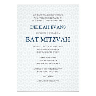 Delicate Patterned Bat Mitzvah Card