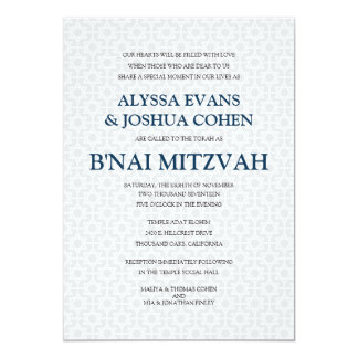 Delicate Patterned B'nai Mitzvah Card