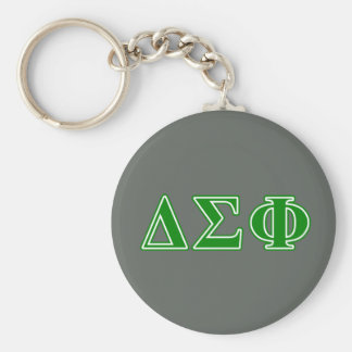 Delta Sigma Phi Green Letters Keychain