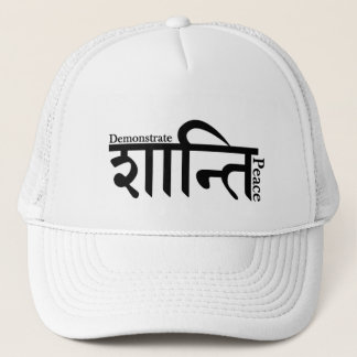 Demonstrate Peace Sanskrit Trucker Hat