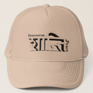 Demonstrate Peace Sanskrit Trucker Hat 3D