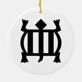 Denkyem | Symbol for Adaptability and Cleverness Ceramic Ornament