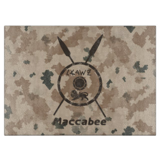 Desert Maccabee Shield And Spears Cutting Board