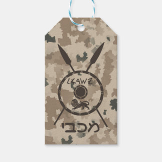 Desert Maccabee Shield And Spears Pack Of Gift Tags