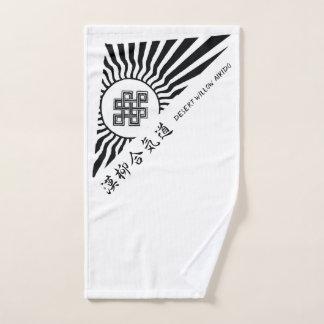 Desert Willow Aikido hand towel