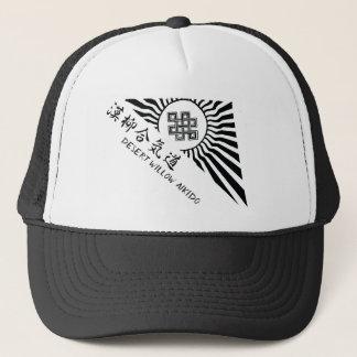 Desert Willow Aikido logo trucker's hat
