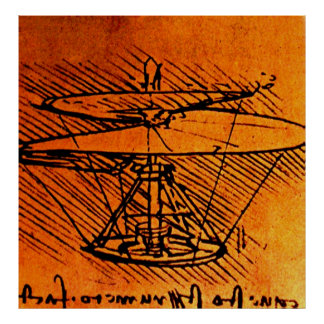 Design For A Helicopter - Reproduction Art Poster