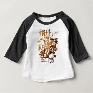 designhokusai_27 baby T-Shirt