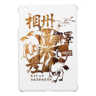 designhokusai_27 case for the iPad mini