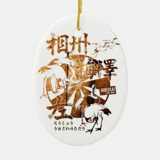 designhokusai_27 ceramic ornament