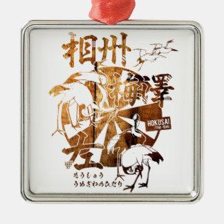 designhokusai_27 metal ornament