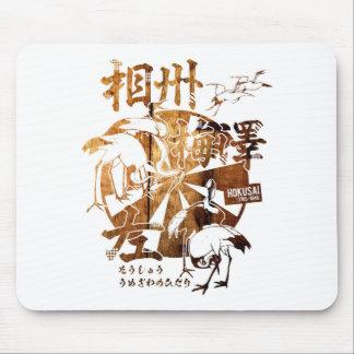 designhokusai_27 mouse pad