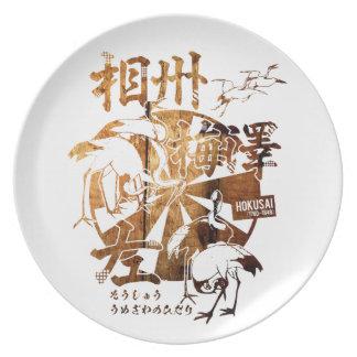designhokusai_27 plate