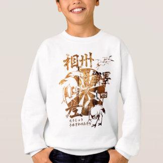 designhokusai_27 sweatshirt