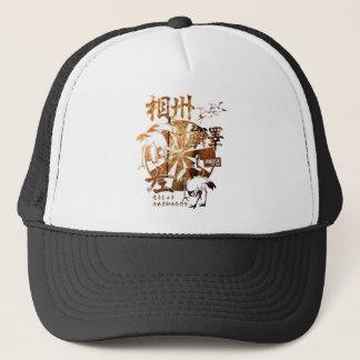 designhokusai_27 trucker hat