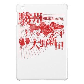 designhokusai_31 iPad mini cases