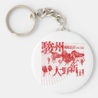 designhokusai_31 keychain