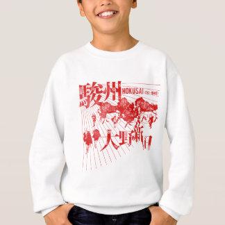 designhokusai_31 sweatshirt