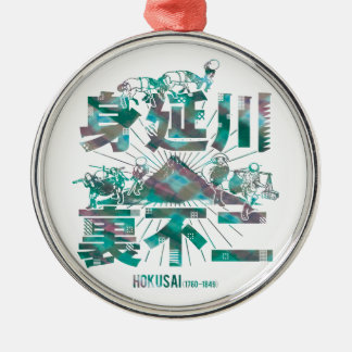 designhokusai_46 metal ornament