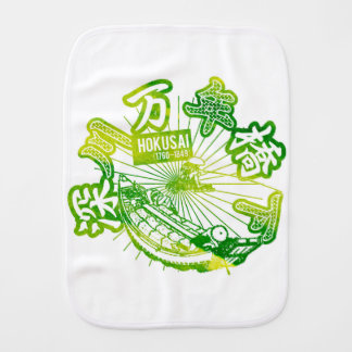 designhokusai_6 burp cloth