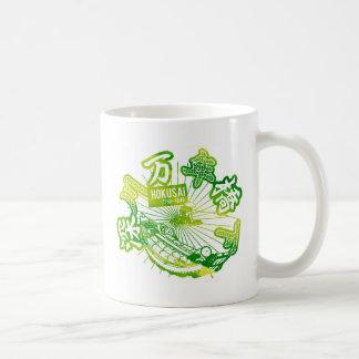 designhokusai_6 coffee mug