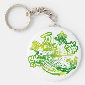 designhokusai_6 keychain