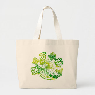 designhokusai_6 large tote bag
