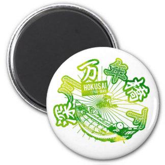 designhokusai_6 magnet