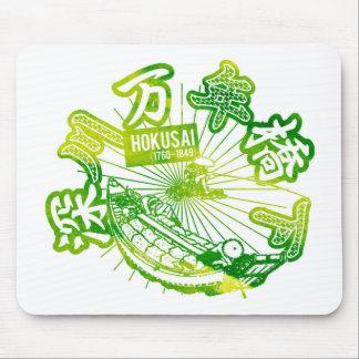 designhokusai_6 mouse pad
