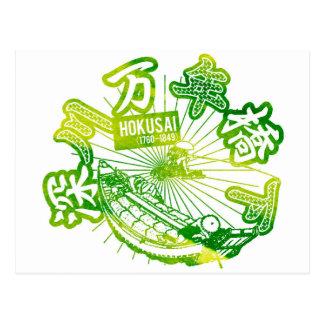 designhokusai_6 postcard
