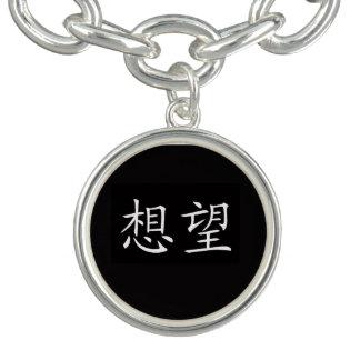 """Desire"" design jewelry Bracelet"