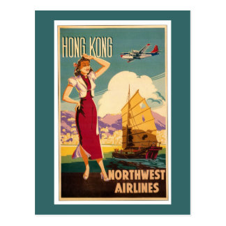 Destination: Hong Kong Retro Graphic Postcard