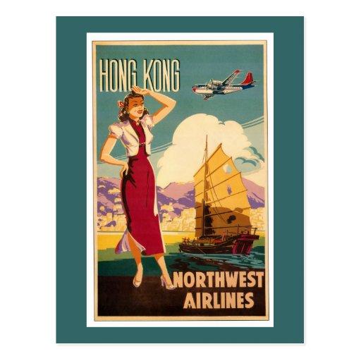Destination: Hong Kong Retro Graphic Postcards