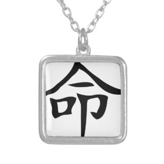 Destiny Chinese Character Silver Plated Necklace