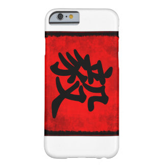 Determination in Traditional Chinese Calligraphy Barely There iPhone 6 Case