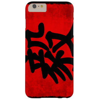 Determination in Traditional Chinese Calligraphy Barely There iPhone 6 Plus Case