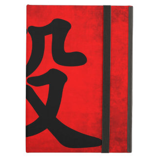 Determination in Traditional Chinese Calligraphy Case For iPad Air