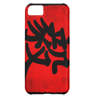 Determination in Traditional Chinese Calligraphy Cover For iPhone 5C