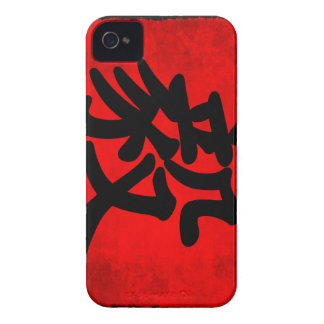 Determination in Traditional Chinese Calligraphy iPhone 4 Case-Mate Cases