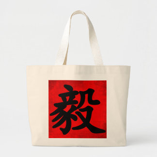 Determination in Traditional Chinese Calligraphy Large Tote Bag