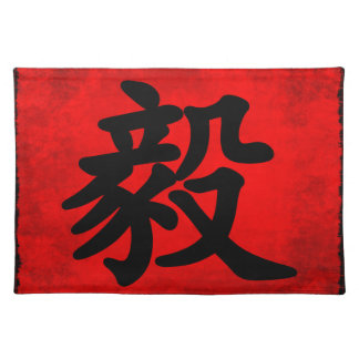Determination in Traditional Chinese Calligraphy Placemat