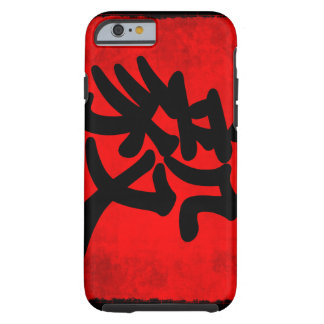 Determination in Traditional Chinese Calligraphy Tough iPhone 6 Case