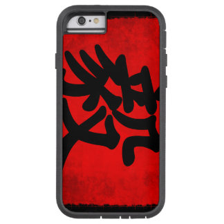 Determination in Traditional Chinese Calligraphy Tough Xtreme iPhone 6 Case